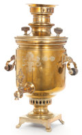 Decorative Arts, Continental:Other , A RUSSIAN BRASS SAMOVAR . 20th century. 20-3/8 inches high (51.8cm). ...