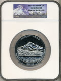 Modern Bullion Coins, 2010 25C Mount Hood Five Ounce Silver, Gem Uncirculated NGC....