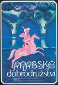 Movie Posters:Fantasy, Arabian Adventure and Others Lot (Associated Film Distributors,1980). Czech Posters (5) (Various Sizes). Fantasy.. ... (Total: 5Items)