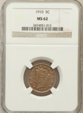 Liberty Nickels: , 1910 5C MS62 NGC. NGC Census: (84/419). PCGS Population (90/492).Mintage: 30,169,352. Numismedia Wsl. Price for problem fr...