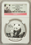 China:People's Republic of China, 2012 10 Y Panda Silver (1 oz) Early Releases MS69 NGC. ...