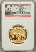 China:People's Republic of China, 2013 China Panda Gold 200 (1/2 oz), Yuan First Releases MS69 NGC. NGC Census: (48/67). PCGS Population (15/136)....