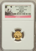 China:People's Republic of China, 2013 China Panda Gold 20 Yuan (1/20th oz), First Releases MS69 NGC. PCGS Population (15/101)....