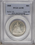Seated Half Dollars: , 1868 50C AU58 PCGS. PCGS Population (4/27). NGC Census: (5/15).Mintage: 417,600. Numismedia Wsl. Price: $465. (#6323)...