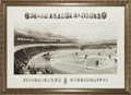 Baseball Collectibles:Others, An Extraordinary Example of the 1894 Temple Cup Print by HySandham....