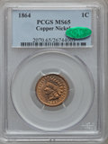 Indian Cents, 1864 1C Copper-Nickel MS65 PCGS. CAC....