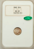 Three Cent Silver, 1862 3CS MS65 NGC. CAC....