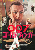 "Movie Posters:James Bond, Goldfinger (United Artists, 1964). Japanese B2 (20"" X 29"").. ..."