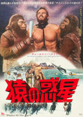 "Movie Posters:Science Fiction, Planet of the Apes (20th Century Fox, 1968). Japanese B2 (20"" X29"").. ..."