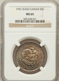 Commemorative Silver: , 1952 50C Washington-Carver MS65 NGC. NGC Census: (1241/300). PCGSPopulation (1226/271). Mintage: 2,006,292. Numismedia Wsl...