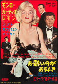 "Movie Posters:Comedy, Some Like It Hot (United Artists, 1959). Japanese B2 (20"" X 29"")....."