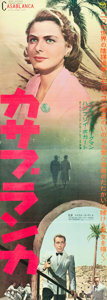 "Movie Posters:Academy Award Winners, Casablanca (Warner Brothers, R-1950s). Japanese STB (20"" X 57.5"")....."