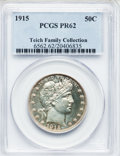 1915 50C PR62 PCGS. PCGS Population (39/107). NGC Census: (3/149). Mintage: 450. Numismedia Wsl. Price for problem free...