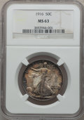Walking Liberty Half Dollars: , 1916 50C MS63 NGC. NGC Census: (243/535). PCGS Population(285/689). Mintage: 608,000. Numismedia Wsl. Price for problemfr...