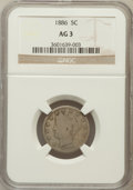 Liberty Nickels: , 1886 5C AG3 NGC. NGC Census: (0/480). PCGS Population (81/822).Mintage: 3,330,290. ...