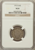 Liberty Nickels: , 1912-S 5C VG8 NGC. NGC Census: (102/883). PCGS Population(169/1562). Mintage: 238,000. Numismedia Wsl. Price for problemf...