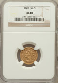 Liberty Quarter Eagles: , 1866 $2 1/2 XF40 NGC. NGC Census: (5/29). PCGS Population (4/20).Mintage: 3,110. Numismedia Wsl. Price for problem free NG...