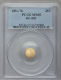 California Fractional Gold, 1880/76 25C Indian Round 25 Cents, BG-885, R.3, MS65 PCGS....