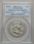 Errors, 1962-D 50C Franklin Half Dollar -- Struck on a 25C Planchet -- AU50PCGS....