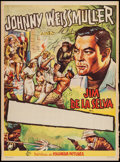 """Movie Posters:Adventure, Jungle Jim (Columbia, 1948). Mexican Stock One Sheet (27"""" X 37"""").Adventure.. ..."""