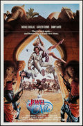 "Movie Posters:Adventure, The Jewel of the Nile (20th Century Fox, 1985). One Sheet (27"" X41"") Flat Folded. Adventure.. ..."