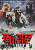 """Movie Posters:Science Fiction, Planet of the Apes (20th Century Fox, 1968). Japanese B2 (20"""" X28.5""""). Science Fiction.. ..."""