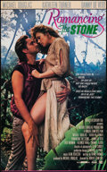 """Movie Posters:Adventure, Romancing the Stone (20th Century Fox, 1984). Special Poster (21"""" X34""""). Adventure.. ..."""