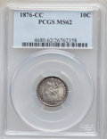 Seated Dimes: , 1876-CC 10C MS62 PCGS. PCGS Population (31/184). NGC Census:(31/193). Mintage: 8,270,000. Numismedia Wsl. Price for proble...