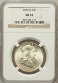 Franklin Half Dollars: , 1950-D 50C MS65 NGC. NGC Census: (202/10). PCGS Population (120/9).Mintage: 8,031,600. Numismedia Wsl. Price for problem f...