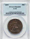 Patterns, 1859 P50C Half Dollar, Judd-236, Pollock-283, 285, R.5, PR62 BrownPCGS. PCGS Population (4/22). NGC Census: (1/13)....