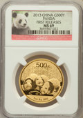 China:People's Republic of China, 2013 China Panda Gold 500 Yuan (1 oz), First Releases MS69 NGC. NGC Census: (66/44). PCGS Population (27/132)....