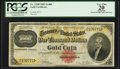 Large Size:Gold Certificates, Fr. 1218f $1000 1882 Gold Certificate PCGS Apparent Very Fine 20.. ...