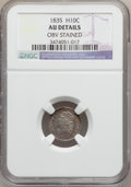 Bust Half Dimes, 1835 H10C Large Date, Large 5C -- Obv Stained -- NGC Details. AU.NGC Census: (14/664). PCGS Population (26/435). Mintage: ...