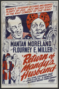 "Movie Posters:Black Films, The Return of Mandy's Husband (Toddy Pictures, 1948). One Sheet(27"" X 41""). Black Films. ..."