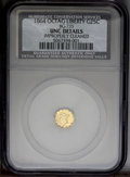 California Fractional Gold: , 1864 25C Liberty Octagonal 25 Cents--Improperly Cleaned--BG-735,R.4, NCS. Unc Details. PCGS Population ...