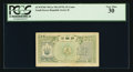 Miscellaneous:Other, South Korea MPC Coupon Series II 25¢ ND (1970) Schwan 973. ...