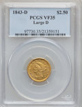 Liberty Quarter Eagles, 1843-D $2 1/2 Large D VF35 PCGS. Variety 4-I (formerly 4-H)....