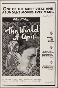 """The World of Apu and Other Lot (Edward Harrison, 1960). One Sheets (2) (27"""" X 41""""). Drama. ... (Total: 2 Items..."""