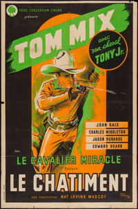"""The Miracle Rider (Pathe Consortium, 1930s). French Affiche (31"""" X 46"""") Episode 2 -- """"The Firebird Strike..."""