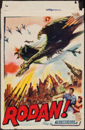 "Movie Posters:Science Fiction, Rodan! The Flying Monster (RKO, 1957). Belgian (14"" X 21.25"").Science Fiction.. ..."