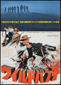 """The Wild Bunch (Warner Brothers, 1969). Japanese B2 (20.25"""" X 28.5""""). Western"""