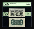 Fractional Currency:Third Issue, Fr. 1272SP 15c Third Issue PCGS Choice About New 58PPQ & 55....