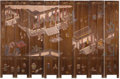 Asian:Chinese, An Eight Panel Asian Lacquer Screen. Unknown maker, Asian. 20thcentury. Lacquer with painting and gilding. Unmarked. 83 i...