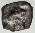 Ancients:Judaea, Ancients: JUDAEA. Yehud (before 333 BC). AR gerah or obol (0.60gm)....