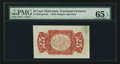 Fractional Currency:Third Issue, Fr. 1291SP 25¢ Third Issue Wide Margin Back PMG Gem Uncirculated 65 EPQ.. ...