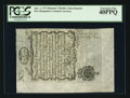 Colonial Notes:New Hampshire, Cohen Reprint New Hampshire April 1, 1737 Redated August 7, 174040s PCGS Extremely Fine 40PPQ.. ...
