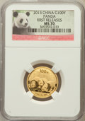 China:People's Republic of China, 2013 China Panda Gold 100 Yuan (1/4 oz), First Releases MS70 NGC. NGC Census: (77). PCGS Population (110)....