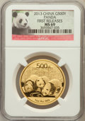China:People's Republic of China, 2013 China Panda Gold 500 (1 oz), First Releases MS69 NGC. NGC Census: (66/44). PCGS Population (27/132)....