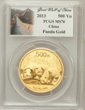 China:People's Republic of China, 2013 China Panda Gold 500 (1 oz), MS70 PCGS. Great Wall of China. PCGS Population (132). NGC Census: (44)....