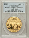 China:People's Republic of China, 2013 China Panda Gold 500 (1 oz), MS69 PCGS. PCGS Population (27/132). NGC Census: (66/44)....